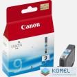 Canon PGI-9C kék patron (1035B001)