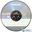 Philips DVD-RW 4.7GB 4X DVD lemez