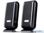 Tracer Quanto Black 2.0 hangszóró fekete USB (TRAGLO43293)